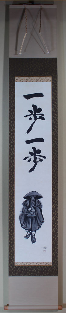 掛軸四 [掛軸専門店] 古美術 高美堂は近代絵画・日本画・掛軸の物故作家を中心に真作保証で販売し